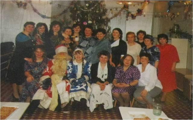 Коллектив детского сада. 1994г.