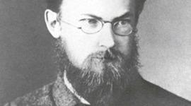 В.И.Вернадский: служение народу timeline