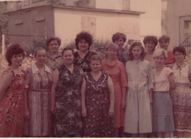 Коллектив 1986 года