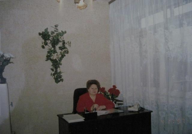 Третья заведующая - Упорникова Лидия Яковлевна