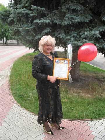 Глухова Вера Александровна