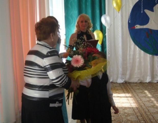 Шлыкова Валентина Николаевна
