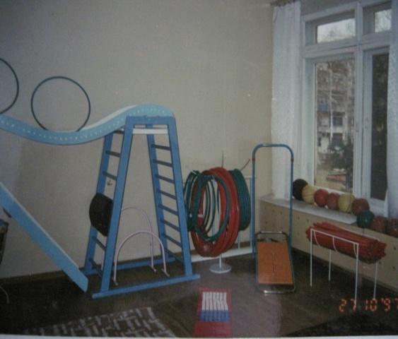 Открытие физкультурного зала