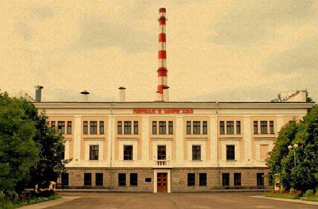 Первая в мире АЭС