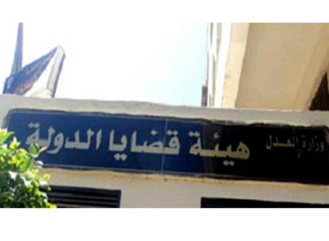 الرئاسة تتراجع وتطعن