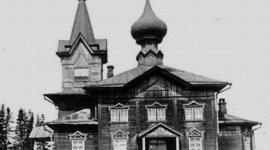РПЦ в 1941 -по 1945 timeline