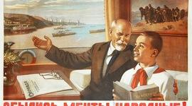 Народное образование во время Великой Отечественной Войны timeline