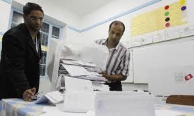 Tunisia: Election Postponed Till October