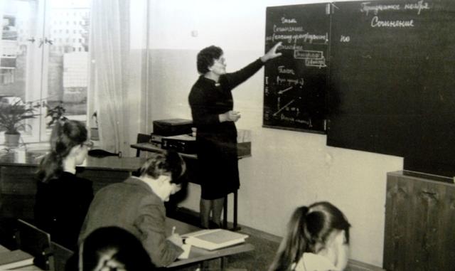 Зоя Борисовна Цопанова - учитель литературы