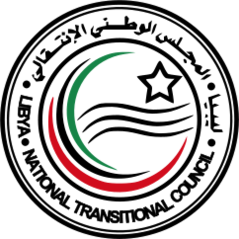 NTC recognized as legitimate government