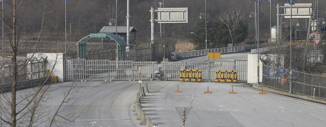 Norcorea cierra el parque industrial conjunto de Kaesong