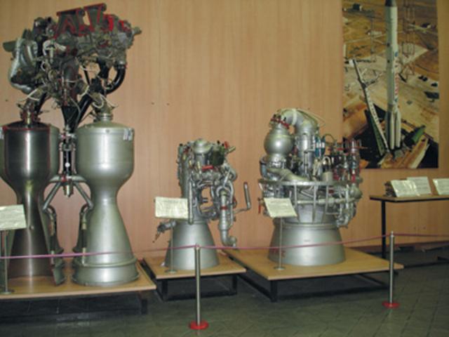 Основание ныне существующего ОАО «Протон-ПМ»