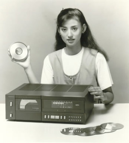 The first CD player