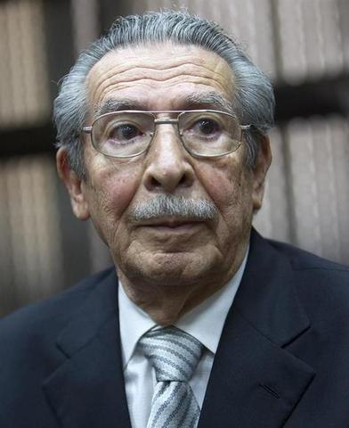 Presidencia del General Efraín Ríos Mont