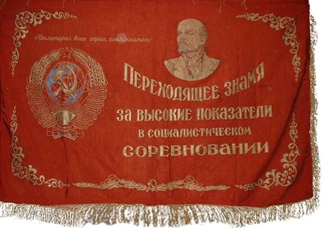 Достижения коллектива 1980 год