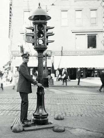 Traffic light.