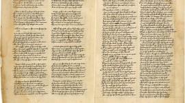 British Renaissance literature (1485-1625) timeline