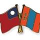 Flag pins taiwan mongolia