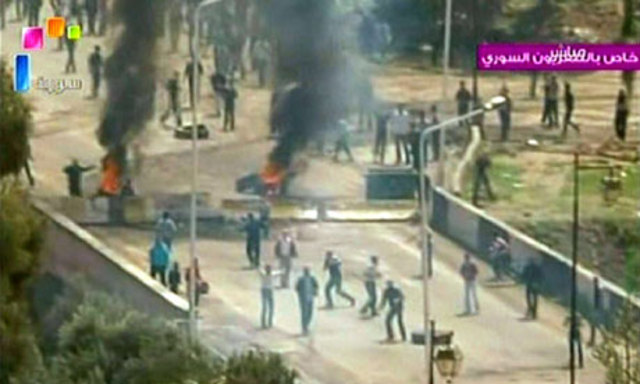 Anti-Government demonstrations end with at least 20 killed