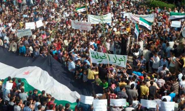 Syrian security forces kill three protesters in Homs