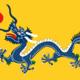 744px china qing dynasty flag 1889 svg