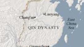 Qin Dynasty timeline