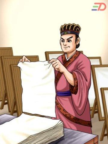 105 D.C. Surgió  el papel