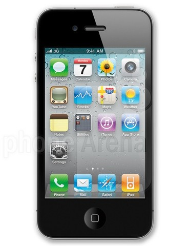 iPhone 4s Officially Announced