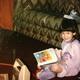 J reading