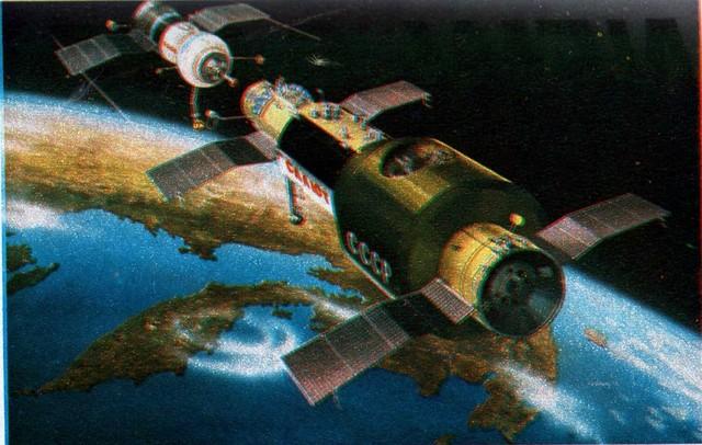 First Spacestation