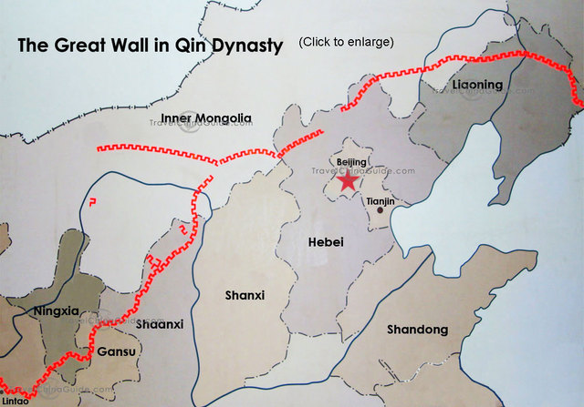 Beginning of the Great Wall