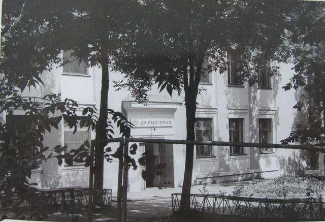 Детский сад «Дюймовочка» открыт в 1958 году.