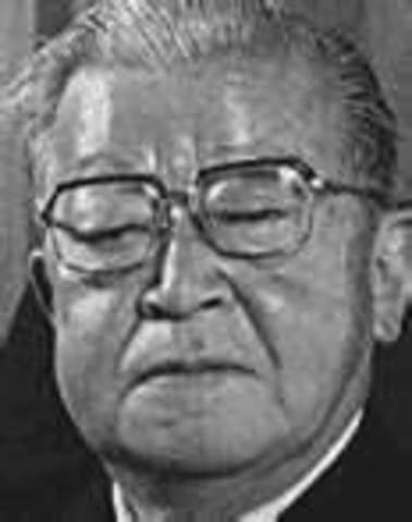 Kaoru Ishikawa1985