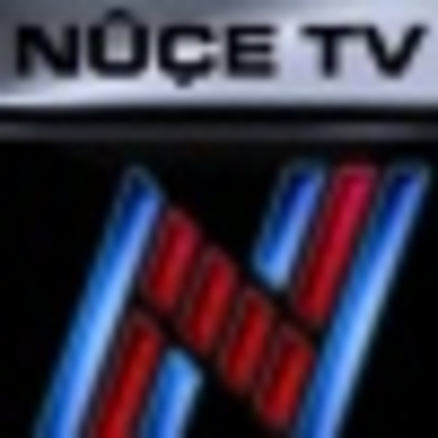 News Channel NUCE starts up