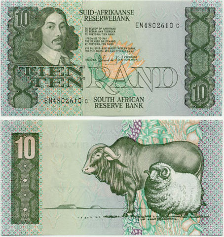 The first ZAR paper money introduced