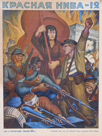 Diego rivera timeline timetoast timelines for Artist mural contract