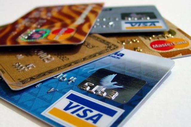 Modern Credit Card Introduced