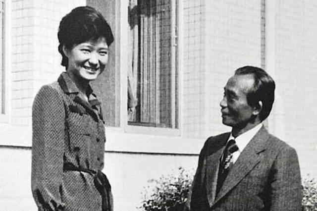 Assassination attempt on President Park