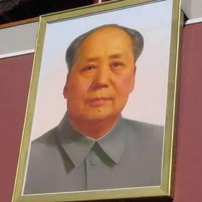 Biografia de Mao Zedong (1893-1976) timeline