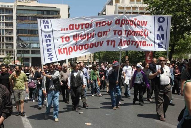 2η μέρα της απεργίας
