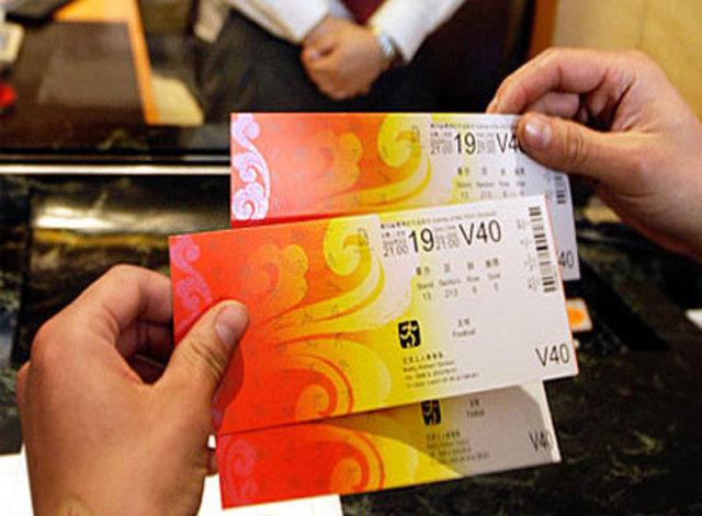 Началась продажа билетов на спортивные соревнования игр.