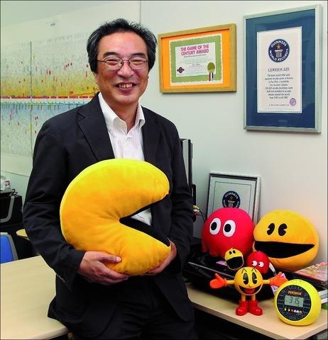 Toru Iwatani