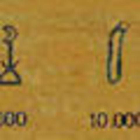 Egipcio (2500 ac)