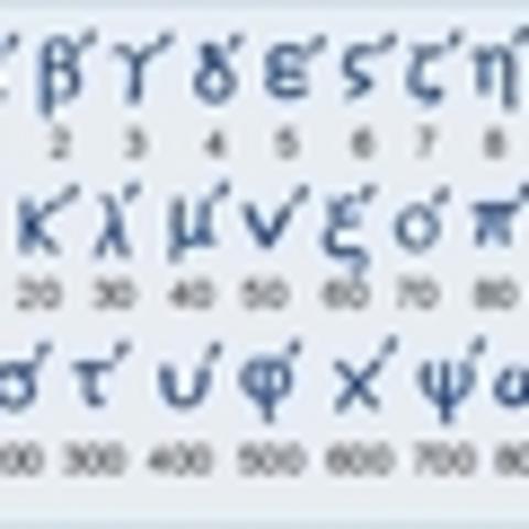 Hebreo (1800 ac)