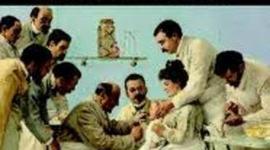 history medic luis timeline