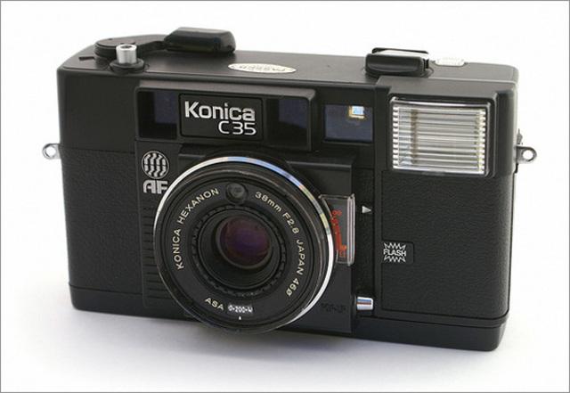 First Mass Produced Autofocus Camera