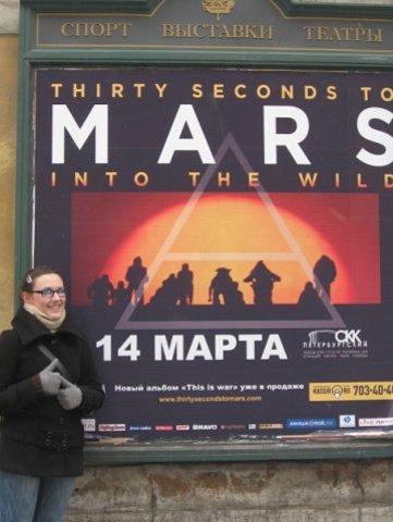 Первый сольный концерт в России