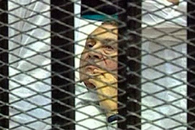 Mubarack's trial begins