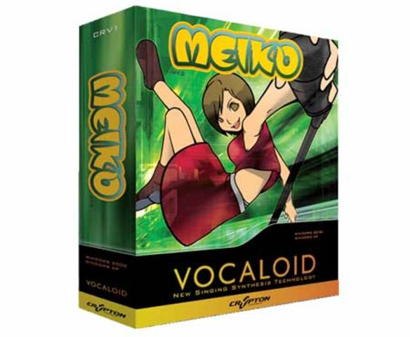 The First Japanese Vocaloid is Born