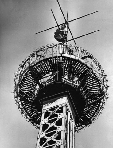 Turnstile Antenna